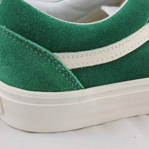 vans old skool vintage evergreen